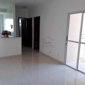 Apartamento em Pirassununga, bairro Vila São Guido