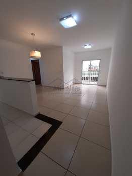 Apartamento, código 10131657 em Pirassununga, bairro Centro