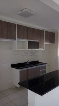 Apartamento, código 10131662 em Pirassununga, bairro Rosário