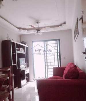 Apartamento, código 10131679 em Pirassununga, bairro Vila Paulista