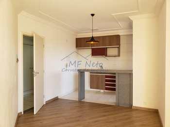 Apartamento, código 10131846 em Pirassununga, bairro Vila Santa Terezinha