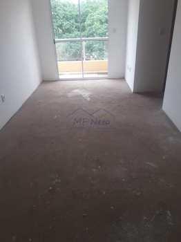 Apartamento, código 10132058 em Pirassununga, bairro Jardim Europa