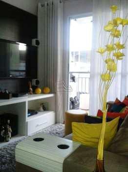 Apartamento, código 625 em Santos, bairro Areia Branca