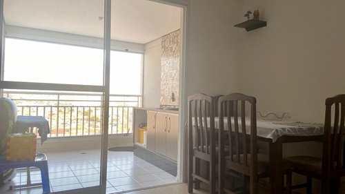 Apartamento, código 3615 em São Paulo, bairro Vila Carrão