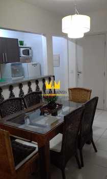 Apartamento, código 1275 em Bertioga, bairro Riviera de São Lourenço