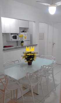 Apartamento, código 1274 em Bertioga, bairro Riviera de São Lourenço
