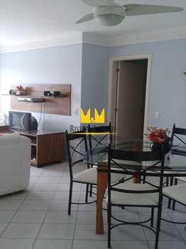 Apartamento, código 1204 em Bertioga, bairro Riviera de São Lourenço