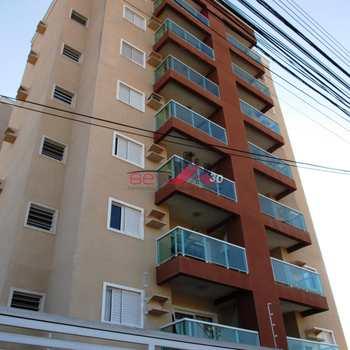 Empreendimento em Piracicaba, no bairro Jaraguá
