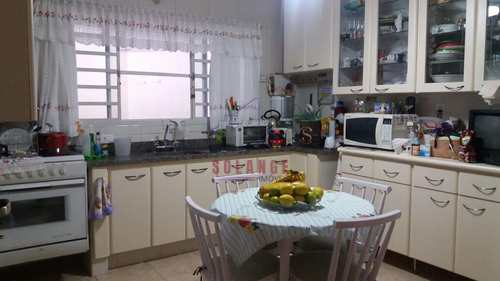 Casa, código 1756 em Amparo, bairro Jardim São Francisco