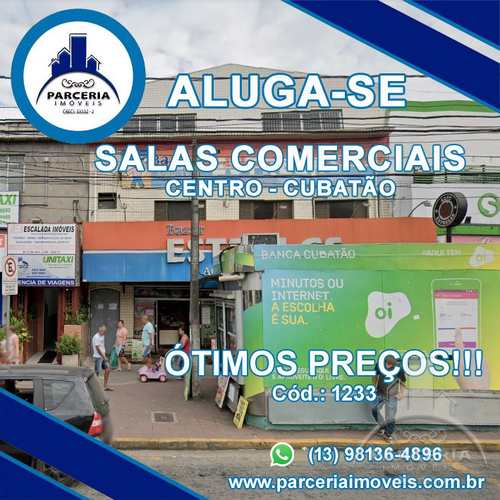 Prédio Comercial, código 1234 em Cubatão, bairro Centro
