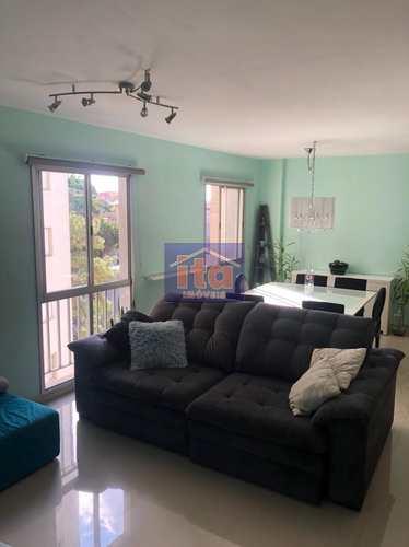 Apartamento, código 277505 em São Paulo, bairro Vila Marari