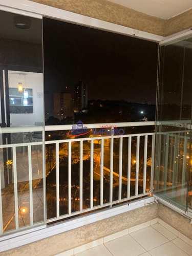 Apartamento, código 5680 em Guarulhos, bairro Macedo