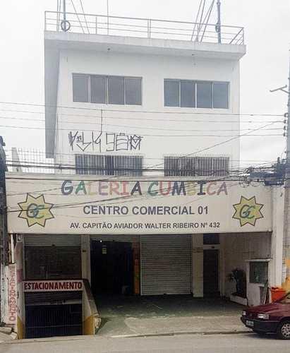 Galeria, código 1758 em Guarulhos, bairro Cidade Jardim Cumbica