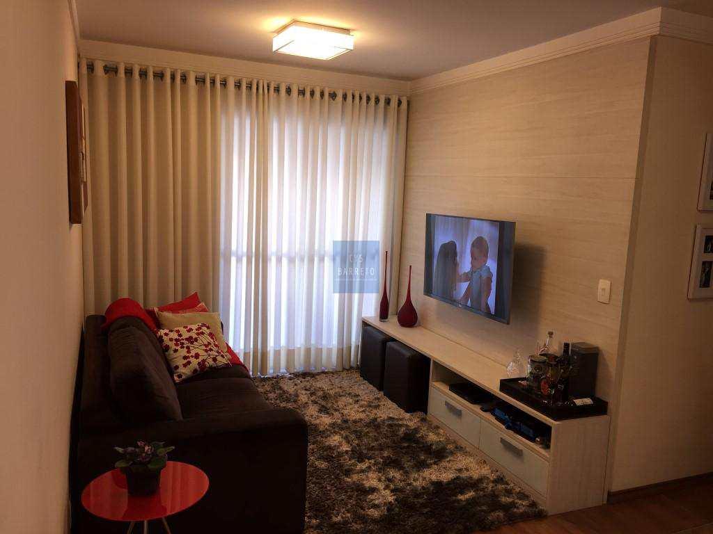 Apartamento em São Paulo, no bairro Vila Gumercindo
