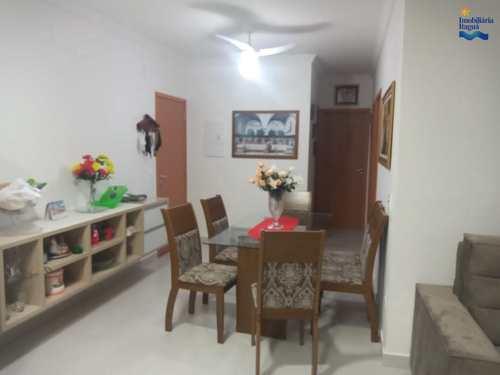 Apartamento, código AP1709 em Ubatuba, bairro Praia das Toninhas