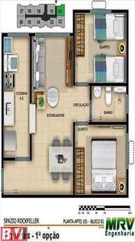 Apartamento, código 162 em Rio de Janeiro, bairro Colégio