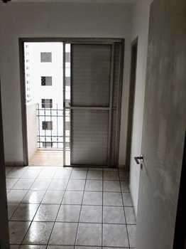 Apartamento, código 19 em São Paulo, bairro Moema