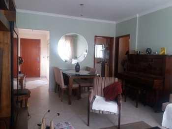 Apartamento, código 66 em São Paulo, bairro Vila Buarque