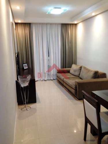Apartamento, código 1407 em São Caetano do Sul, bairro Santa Maria