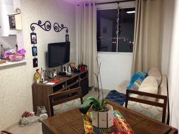 Apartamento, código 12 em São Paulo, bairro Jardim Novo Santo Amaro