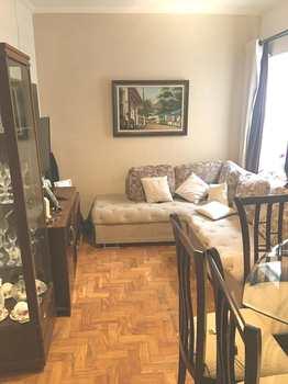 Apartamento, código 70 em São Paulo, bairro Santo Amaro