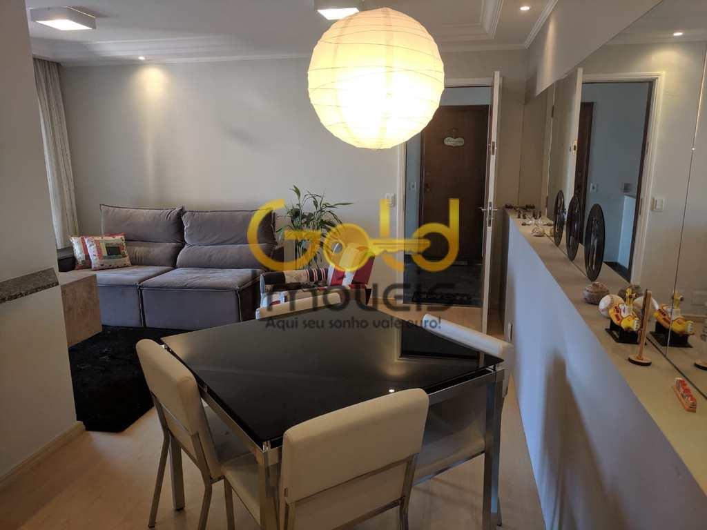 Apartamento em São Carlos, no bairro Jardim Alvorada