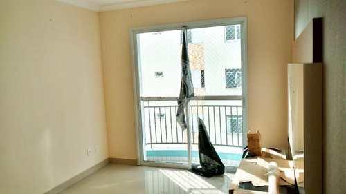 Apartamento, código 1231 em São Caetano do Sul, bairro Fundação