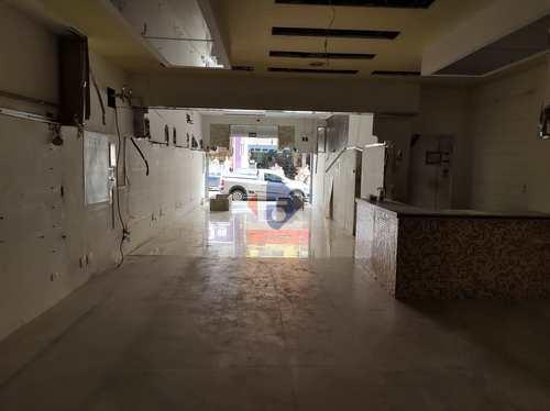 Salão, código 233 em Suzano, bairro Centro
