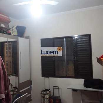 Casa em Amparo, bairro Residencial Paulistano