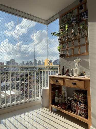 Apartamento, código 499 em São Paulo, bairro Jardim Prudência