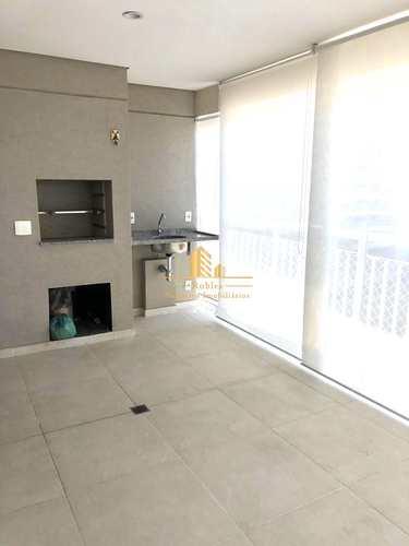 Apartamento, código 1071 em São Paulo, bairro Santo Amaro
