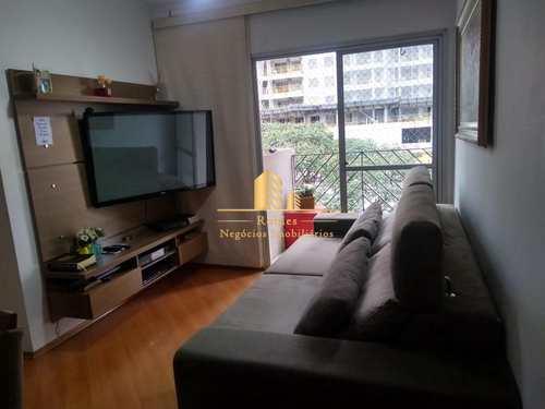 Apartamento, código 1112 em São Paulo, bairro Indianópolis