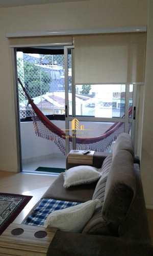 Apartamento, código 1240 em São Paulo, bairro Chácara Santo Antônio (Zona Sul)