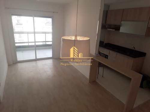 Apartamento, código 1417 em São Paulo, bairro Chácara Santo Antônio (Zona Sul)