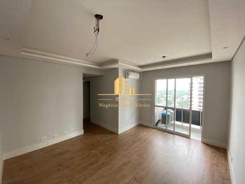 Apartamento, código 1524 em São Paulo, bairro Campo Belo