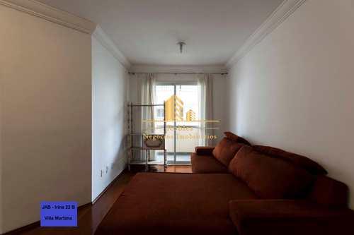 Apartamento, código 1620 em São Paulo, bairro Vila Mariana