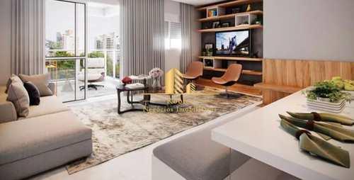 Apartamento, código 1728 em São Paulo, bairro Chácara Santo Antônio (Zona Sul)