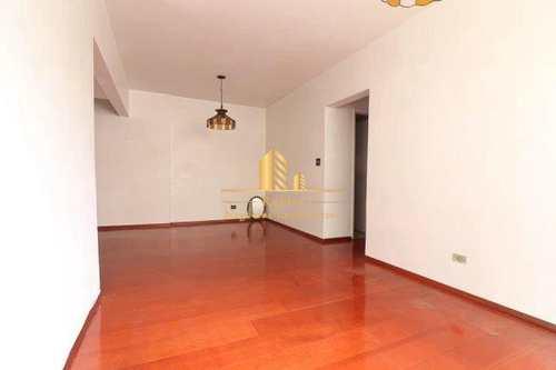Apartamento, código 1974 em São Paulo, bairro Moema