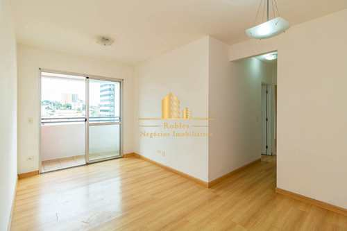 Apartamento, código 2042 em São Paulo, bairro Chácara Santo Antônio (Zona Sul)