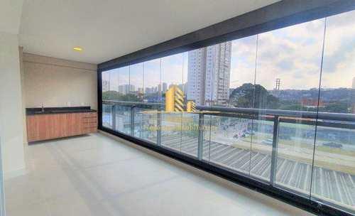 Apartamento, código 2183 em São Paulo, bairro Chácara Santo Antônio (Zona Sul)