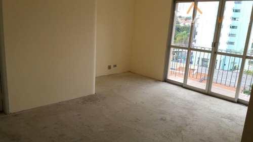 Apartamento, código 70 em São Paulo, bairro Vila Clementino
