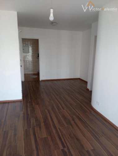 Apartamento, código 547 em São Paulo, bairro Vila Clementino
