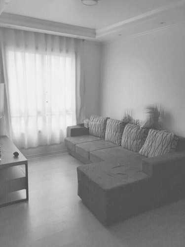 Apartamento, código 247 em São Paulo, bairro Jardim Patente Novo