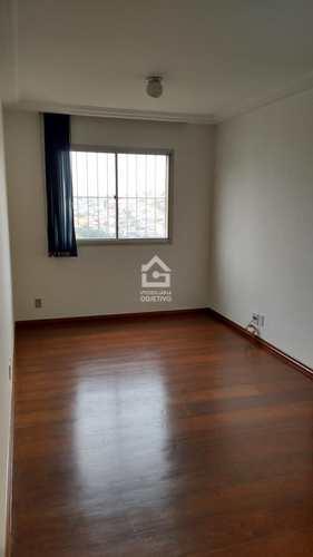Apartamento, código 3395 em São Paulo, bairro Vila Andrade