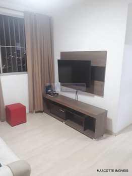 Apartamento, código 21525 em São Paulo, bairro Vila Santa Catarina