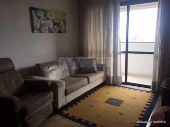 Apartamento, código 21522 em São Paulo, bairro Vila Mascote