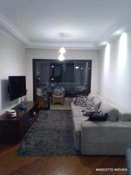 Apartamento, código 21616 em São Paulo, bairro Vila Alexandria