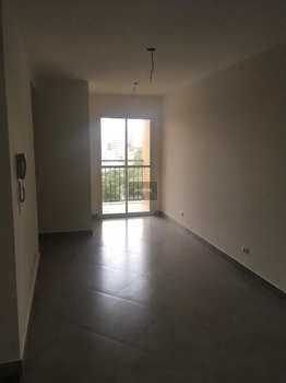 Apartamento, código 62248655 em Piracicaba, bairro Paulicéia