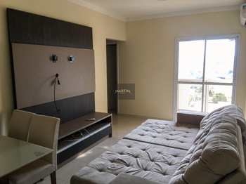 Apartamento, código 62249557 em Piracicaba, bairro Paulicéia