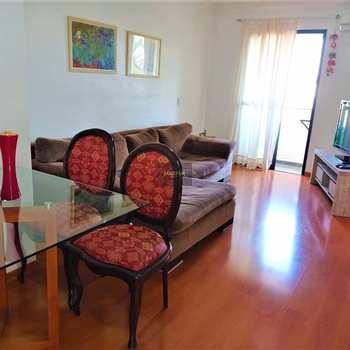 Apartamento em Piracicaba, bairro Jardim Modelo